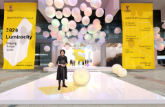 2020 Luminocity entrance shot with pastel balloons and UNSW banners